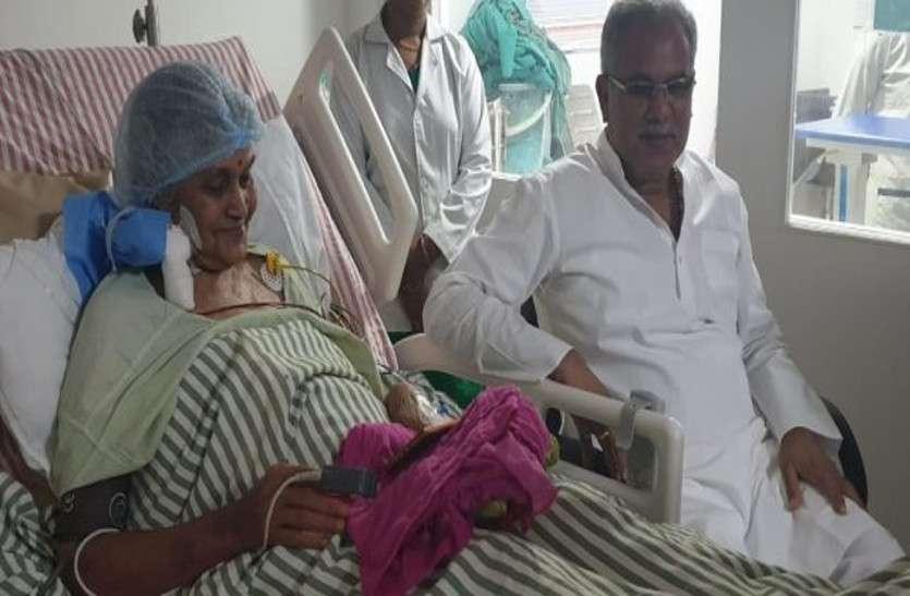 छत्तीसगढ़ के मुख्यमंत्री भूपेश बघेल की मां का निधन, कांग्रेस कार्यकर्ताओं ने जताया शोक