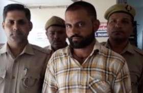 10 वर्षीय मासूम को बहला-फुसलाकर चाचा ने किया बलात्कार, देखें वीडियो-