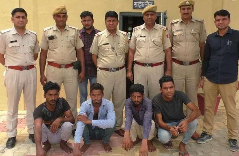 हत्या की वारदात में इस्तेमाल लाठी, बाइक, मोबाइल जब्त, आरोपियों को भेजा जेल
