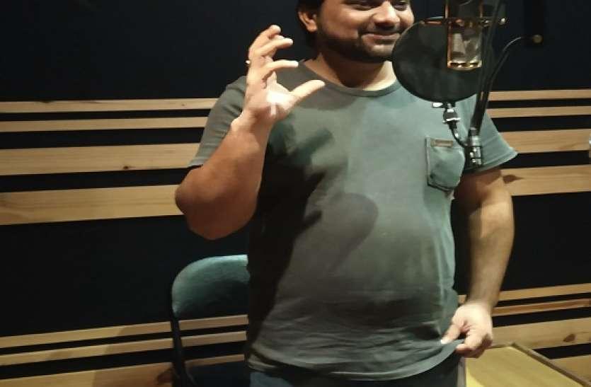 सिंगर कुमार दीपक पंजाबी सॉन्ग से बॉलीवुड में रख रहे हैं कदम