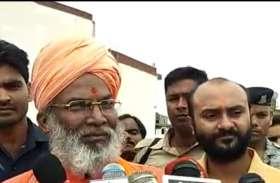 साक्षी महाराज ने कहा मीडिया देश का बड़ा दुर्भाग्य जिसे केवल तबरेज अंसारी दिखाई पड़ता है सैकड़ों हिंदू...