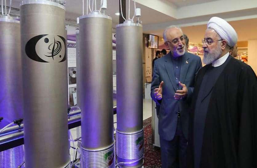 ईरान ने यूरेनियम संवर्धन को पांच प्रतिशत तक बढ़ाने का संकेेत दिया