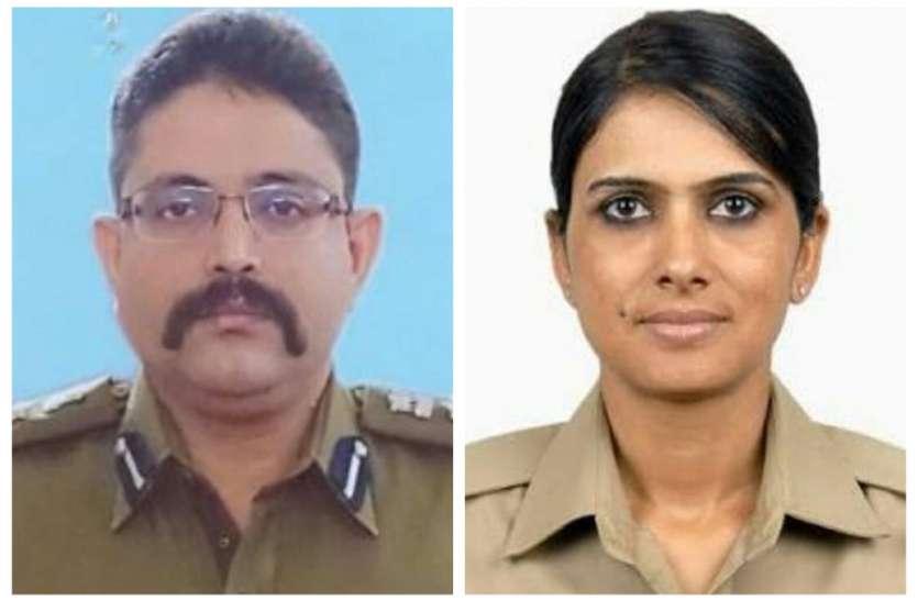 आइजी प्रफुल्ल कुमार जोधपुर के नए पुलिस कमिश्नर, आइपीएस प्रीति चन्द्रा को डीसीपी (पश्चिम) नियुक्त