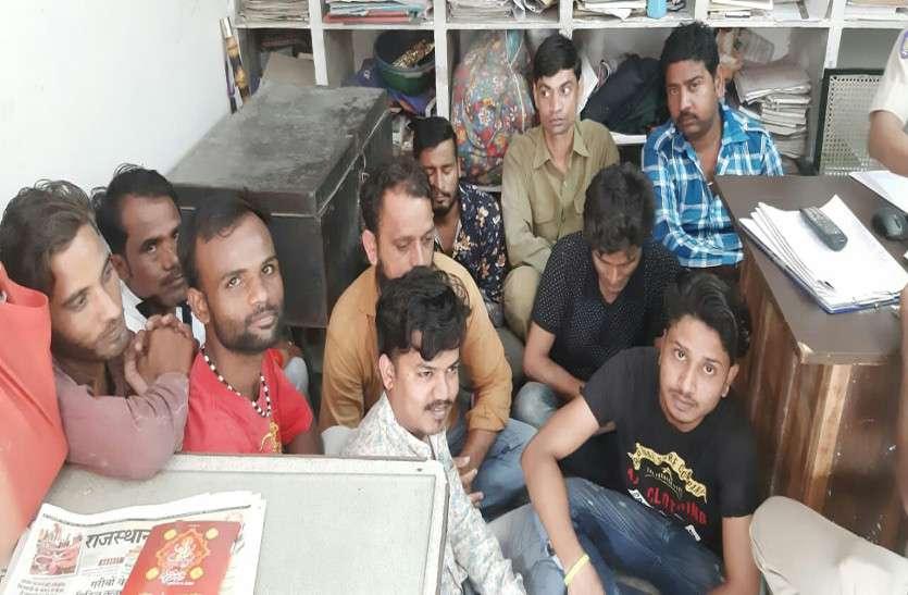 अण्डरग्राउण्ड में कम्प्यूटर पर जुआ खेलते दस गिरफ्तार