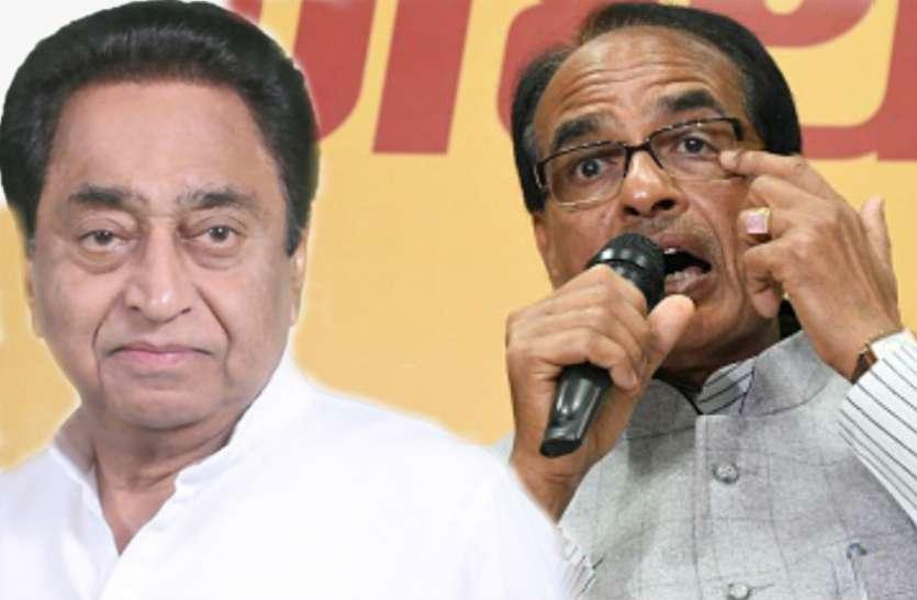 MP में भी हो सकते हैं कर्नाटक जैसे हालात, शिवराज ने कहा- कांग्रेस के कई विधायक हमारे संपर्क में