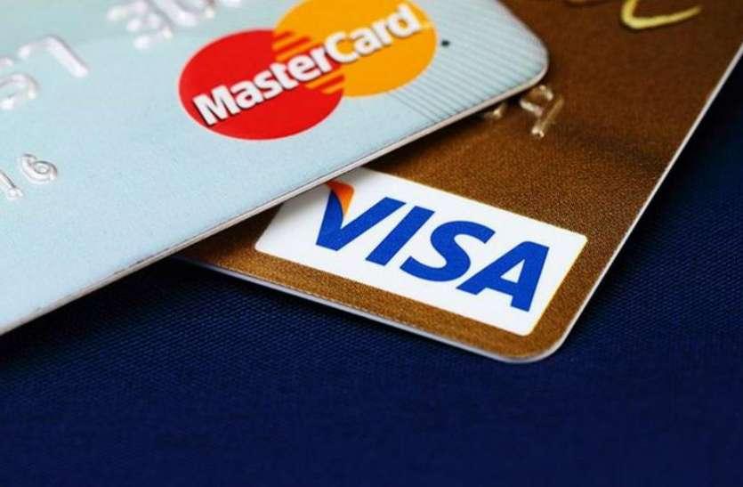 MasteCard और Visa से पेमेंट करने पर लग सकता है झटका, E-Payment बढ़ाने पर सरकार का जोर