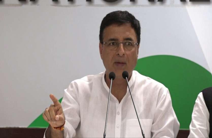 रणदीप सुरजेवाला बोले- CWC की बैठक में शामिल होंगे सोनिया और राहुल गांधी