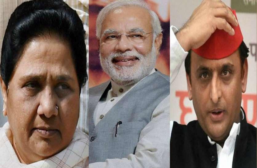 भाजपा का प्लान बढ़ाएगा विपक्ष की मुसीबत, मैदान में उतरे कार्यकर्ता