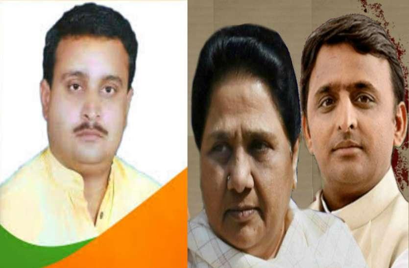 भाजपा प्रदेश मंत्री त्रयंबक त्रिपाठी का सपा-बसपा पर बड़ा हमला, दिया बड़ा बयान