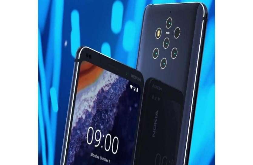 Nokia 9 PureView अगले महीने होगा भारत में लॉन्च, जानें कीमत और फीचर्स