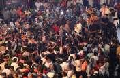 ढोल नगाड़ों और आतिशबाजी के साथ कर्मभूमि पर बिरला अतुलनीय अभिनंदन, कोटा में मनी दीपावली, देखिए तस्वीरें