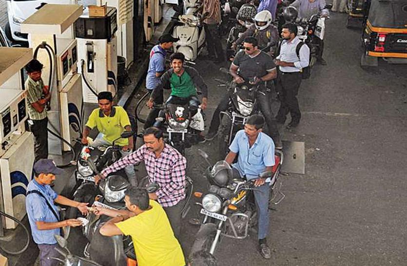 राजस्थान में पेट्रोल-डीजल के दामों ने सभी पड़ोसी राज्यों को छोड़ा पीछे, चुनावों के बाद फिर कटने लगी जनता की जेब