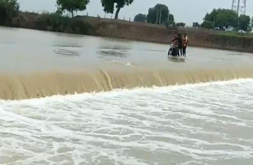 जिले में अब तक 313 मिमी वर्षा दर्ज
