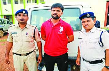 नाबालिग से रेप करने वाले आरक्षक को पुलिस ने किया गिरफ्तार, डेढ़ महीने से था फरार
