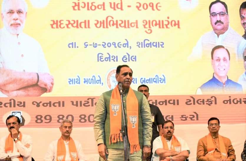 भाजपा धारा 370 हटा कर रहेगी: रूपाणी