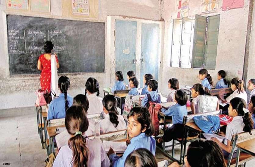इन 138 स्कूलों में बच्चों के साथ कभी भी हो सकती है अनहोनी , जानिए क्या है वजह