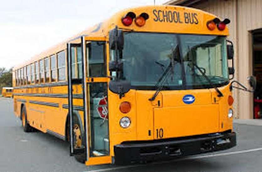 यदि आप बच्चों को बस से स्कूल भेजते हैं तो यह खबर आप जरूर पढ़ें
