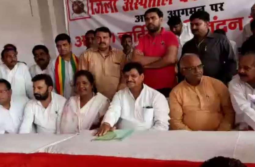 District Hospital Firozabad शिवपाल यादव बोले इसके लिए विधानसभा में धरने पर बैठ जाऊंगा, देखें वीडियो