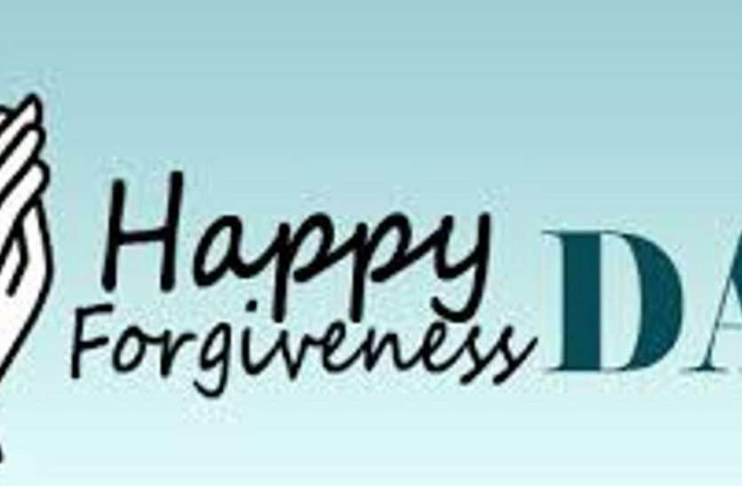 forgiveness: संयुक्त परिवार कम होने से क्षमा मांगना भूल रही युवा पीढ़ी