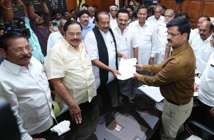 Rajya Sabha Elections : वाइको ने नामांकन पत्र किया दाखिल