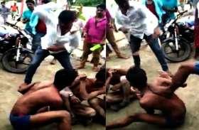 जौनपुर में चोरी के आरोप में तीन युवकों को नंगा करके पीटा गया, वीडियो वायरल होने के बाद सक्रिय हुई पुलिस