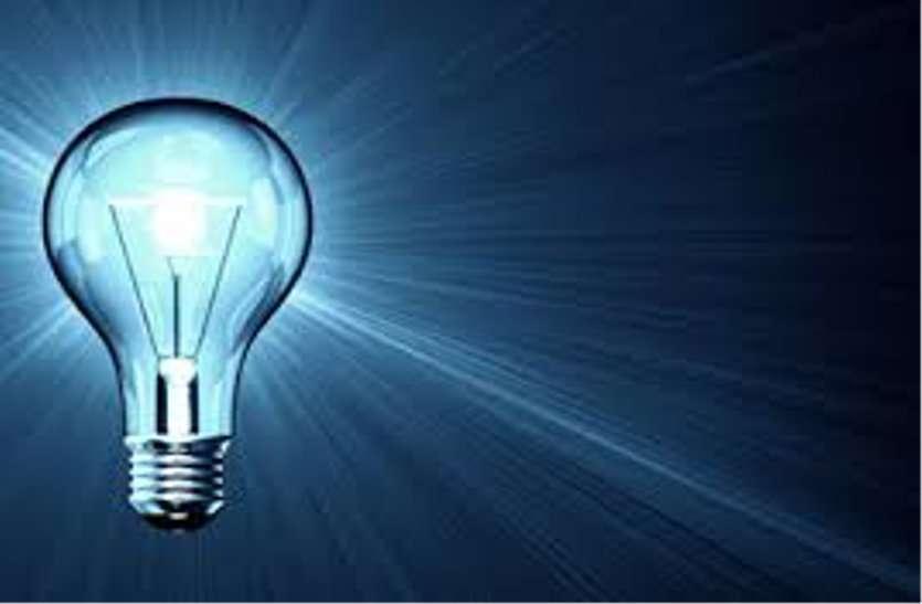 Electricty बढ़ेगी बिजली की मांग, दीपावली की रात होगी सर्वाधिक