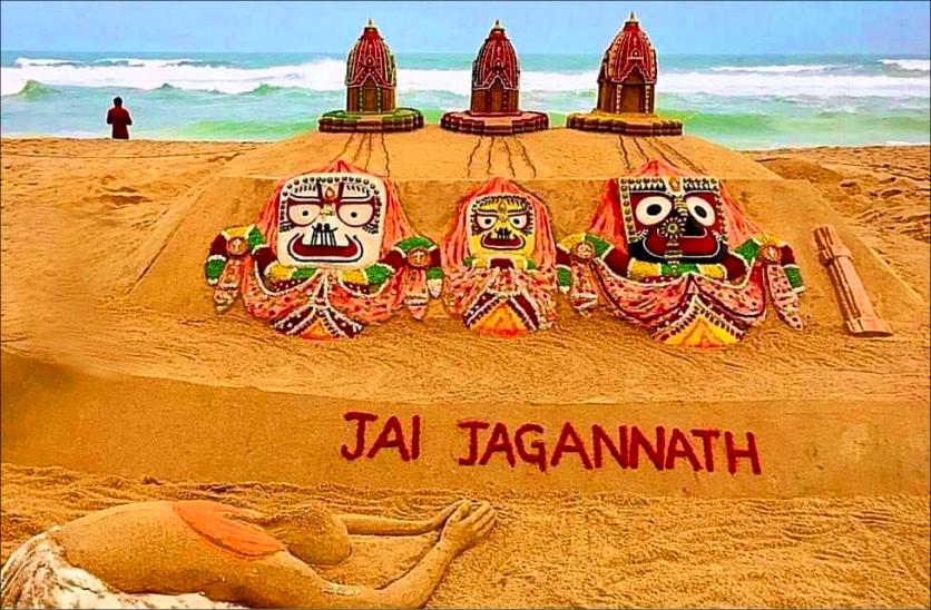 Rath Yatra's Fifth Day
