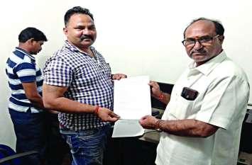 कांग्रेस ने भाजपा के राज्यसभा सदस्य सुब्रमण्यम स्वामी के खिलाफ की शिकायत