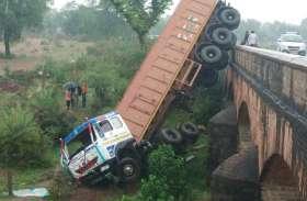 अनियंत्रित ट्रेलर पुल से लेकर नदी तक समाया, आज तक नहीं देंखे होंगे ऐसा हादसा