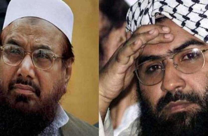 भारत का खौफ या FATF से बचने की कवायद, पाकिस्तानी आतंकियों ने जमाया अफगानिस्तान में डेरा