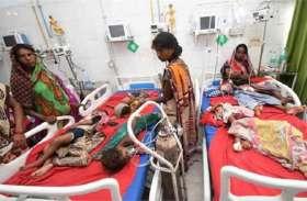 चमकी बुखार: बच्चों की मौत का बढ़ा आंकड़ा, मुजफ्फरपुर में अब तक 142 की मौत