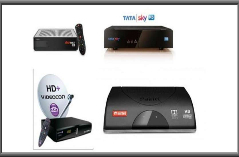 बेहद ही कम कीमत में Tata Sky, D2h, Dish TV और Airtel Digital TV सेट-टॉप बॉक्स खरीदने का मौका
