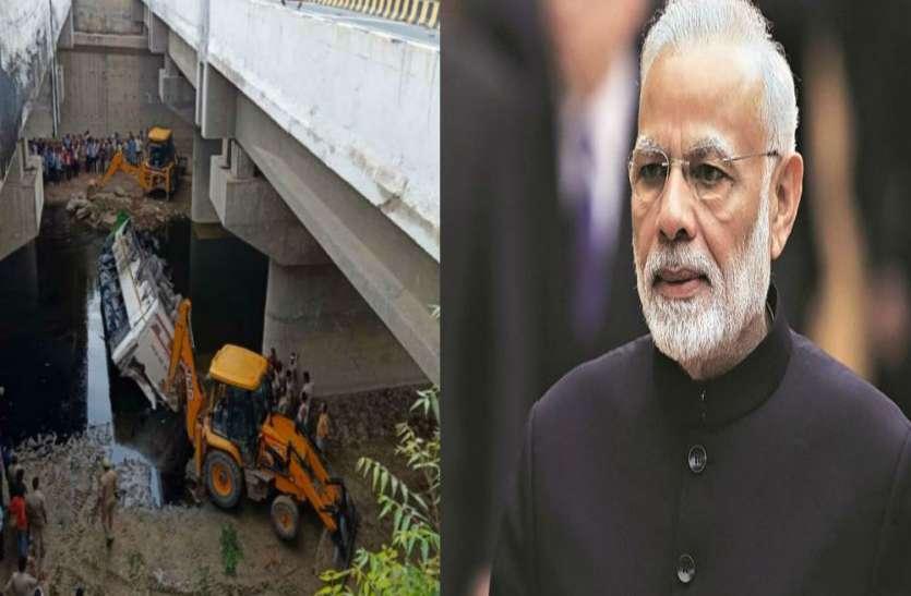 Agra Bus Accident: हादसे पर पीएम मोदी ने जताया दुख, ट्वीट कर कही 'मन की बात'