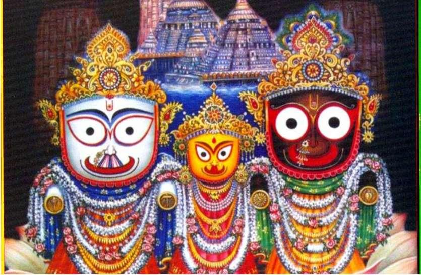 रथयात्रा का पांचवां दिन : सोने की झाड़ू से होती है सफाई, जानें महाप्रभु जगन्नाथ का महा रहस्य