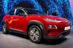 Hyundai भारत में लॉन्च करेगी स्मार्ट EV, कीमत भी होगी बेहद कम