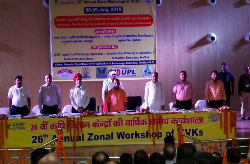 CM Yogi In Ayodhya : सीएम योगी आदित्यनाथ पहुंचे अयोध्या के नरेंद्र देव कृषि विश्वविद्यालय