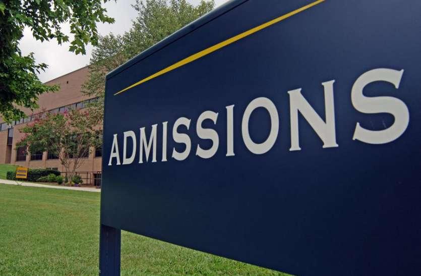 डिग्री कोर्स के लिए एडमिशन नहीं लिए हैं तो जल्द करें, तेइस तक है डीडीयू में च्वाइस लाॅक का मौका