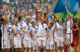 महिला विश्व कप फुटबॉल : नीदरलैंड को हराकर अमरीका ने लगातार दूसरी बार जीता खिताब