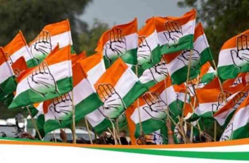 Congress party के निष्क्रिय पदाधिकारियों पर गिरेगी गाज, इन्हे मिली जिम्मेदारी