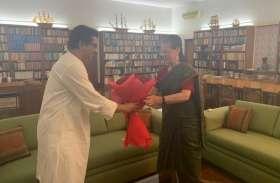 राज ठाकरे ने सोनिया गांधी से की मुलाकात, EVM मुद्दे पर हुई चर्चा