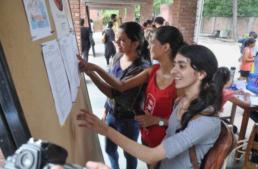 DU 4th Cut-Off List 2020: दिल्ली विश्वविद्यालय की चौथी कट-ऑफ लिस्ट कुछ ही देर में होगी जारी, प्रवेश 2 नवंबर से शुरू