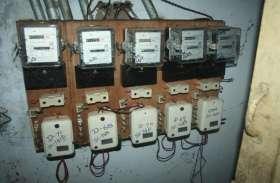 सावधान! विदेश यात्रा से लेकर आपके बिजली बिल पर है सरकार की नजर