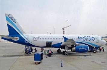 हवाई जहाज से यात्रा करने वालों के लिए आई बड़ी खबर, कई फीट ऊंची खतरे में पड़ी जान