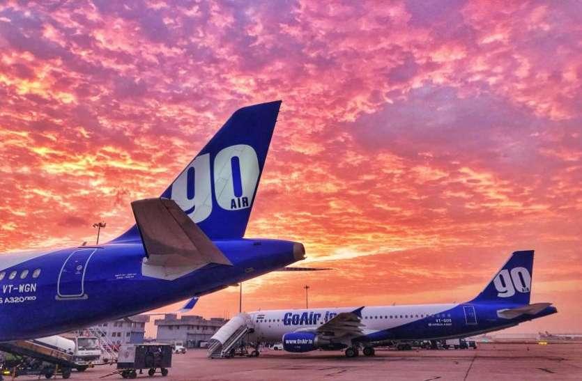 GoAir 7 नए रूटों पर भरेगी उड़ान, 19 जुलाई से करा सकेगें बुकिंग