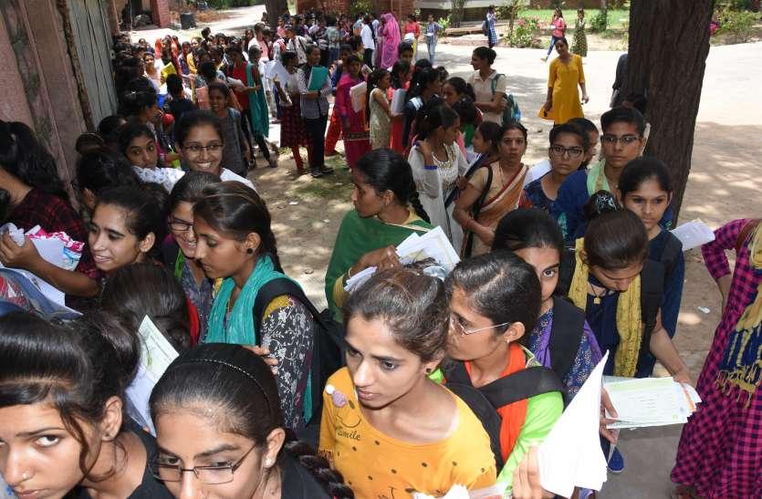 दिन भर कतार में लगने के बाद भी आवेदन पत्र जमा करवाने से वंचित रही छात्राएं