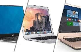 Flipkart LAPITUP: यहां लैपटॉप पर मिल रहा 40% तक का डिस्काउंट, जानें ऑफर्स