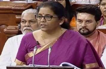 VIDEO : प्रेस कॉफ्रेंस में बड़े एलान करती वित्त मंत्री