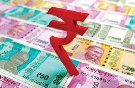 बजट में अमीरों पर टैक्स बढ़ाने से, FY-2019-20 में 30 हजार करोड़ रुपए तक बढ़ सकती है सरकार की आय