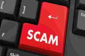 नीरव मोदी के बाद इस कंपनी ने किया घोटाला, कालाधन छिपाने के लिए व्यापारी आजमाते हैं ये 10 तरकीबें
