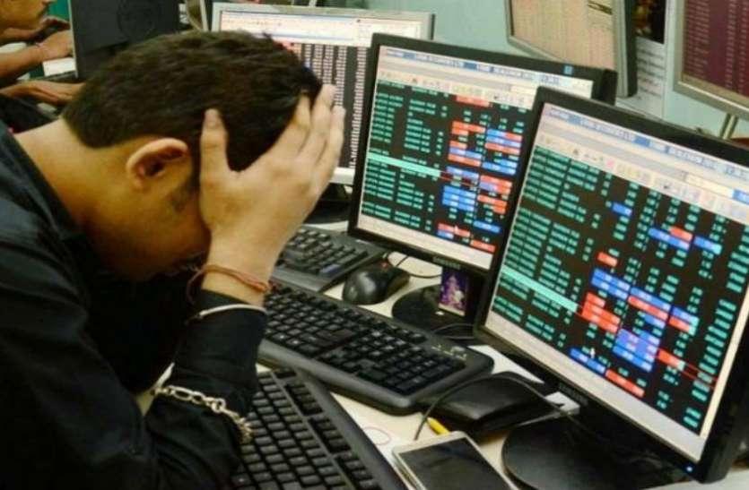 वैश्विक बाजारों के कमजोर संकेतों के कारण शेयर बाजार में गिरावट